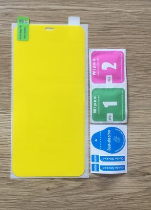 Гидрогелевая пленка для iPhone 12 Pro Max гідрогелева плівка