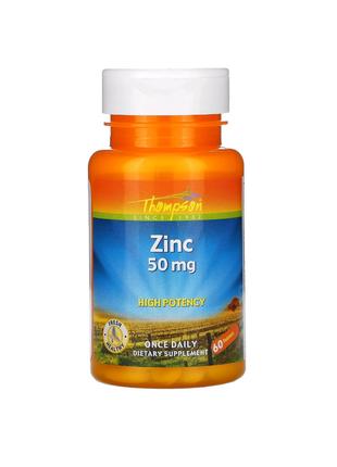 Цинк, 50 мг, 60 таблеток