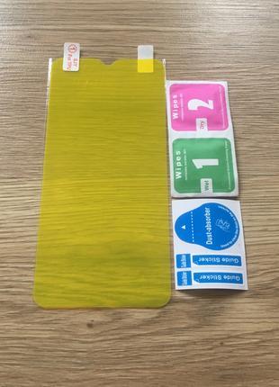 Гидрогелевая пленка для Xiaomi Redmi Note 8 Pro гідрогелева плівк