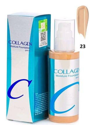 Увлажняющая основа с коллагеном Enough Collagen Moisture Foun