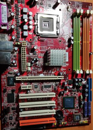 Материнская плата lga 775 (ddr2) MSI 945P Neo3