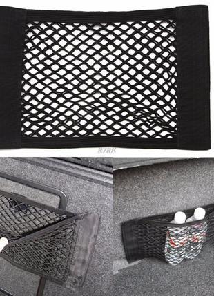 Сетка органайзер в багажник или салон автомобиля