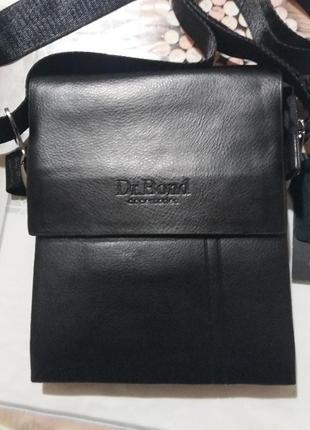 Мужская сумка-планшет через плечо