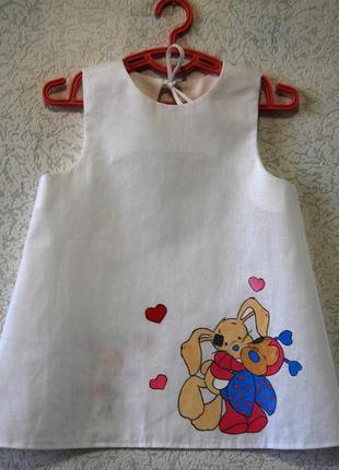 Детское платье с росписью