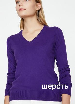Яркий сиреневый пуловер шерстяной тонкий свитер джемпер шерсть