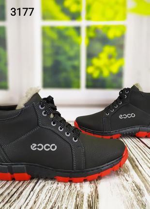 Мужские зимние ботинки на красной подошве украина, lika