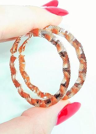 Серьги кольца позолота, серьги кольца под золото д. 4 см
