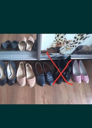 Туфли чоботи