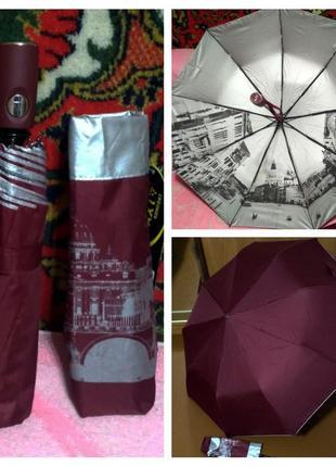 Полуавтомат зонт.