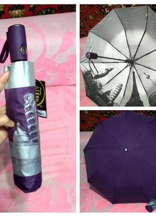 Полуавтомат зонт с рисунком внутри.