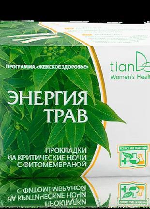 Гигиенические прокладки на критические ночи «Энергия трав» с фито