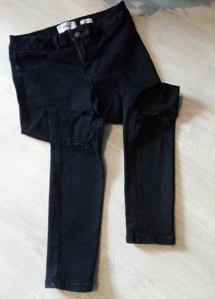 Скини джинсы разрезы дыры new look
