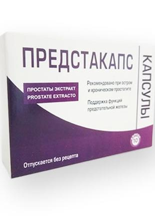 Оптом купить Предстакапс - Капсулы от простатита