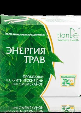 Гигиенические прокладки на критические дни «Энергия трав» с фитом