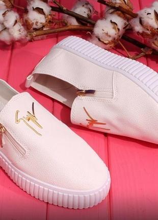 Белые слипоны криперы туфли