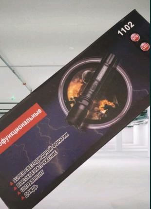 Фонарик многофункциональный BL 1102 универсальный фонарь