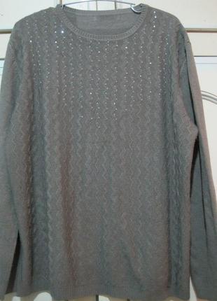 Свитер женский кофейный 40-42 размера
