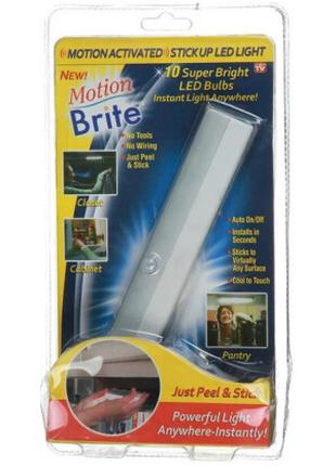 Беспроводной светильник с датчиком движения Motion Brite