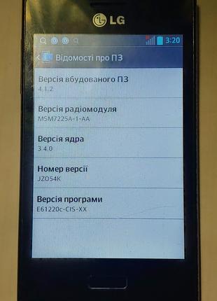 Мобильный телефон LG Optimus L5 E612