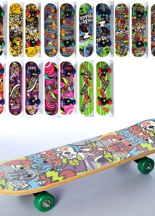 Скейтборд Profi MS 0323 4 десять видів, розмір деки 60 см х 15 см