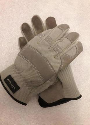 Лыжные ,велосипедные тактические перчатки atrium.