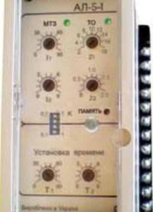 Реле максимального тока АЛ-5