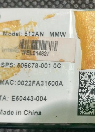 WiFi Intel 5100 a-b-g-n Mini PCIe Card 512 an-mmw 2.4 и 5ГГц два