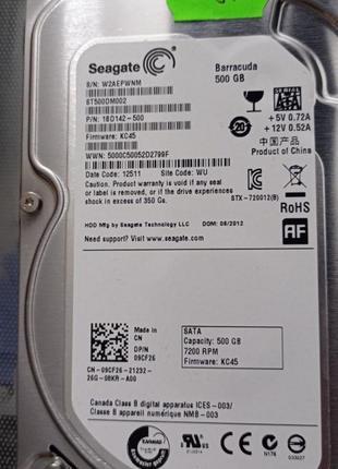 Жесткий диск Seagate SATA III ST500DM002 на 500 Гб
