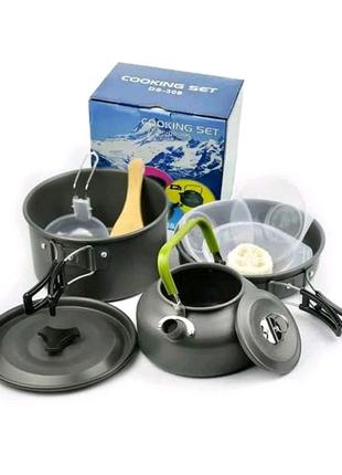 Посуда туристическая Чайник DS - 308