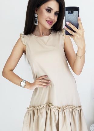 Сарафан пудра, платье сарафан, женские платье