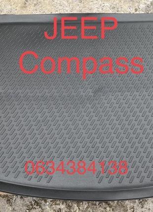 Коврики Полики багажника JEEP Renegade Patriot Compass Джип ре...
