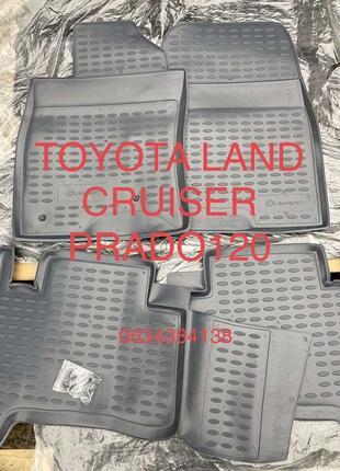 Коврики Полики Toyota Land Cruiser Prado 120 Тойота Прадо 120