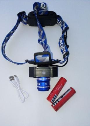 Фонарик налобный фонарь ліхтарик с датчиком движения аккумулятор