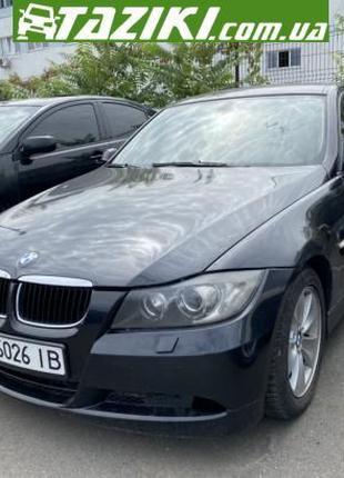 Авто в кредит. Bmw 320 2 бензин - 4 300 грн/мес.
