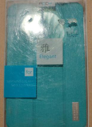 Чехол ROCK Elegant Samsung Galaxy Tab 3 7.0 SM-T210 T211 Turquois