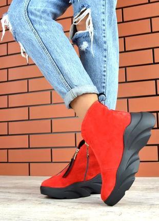 Зимние ботиночки в стиле