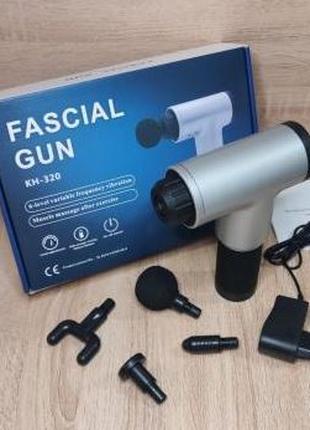 Портативный ручной массажер для тела Fascial Gun KH-320 Мышечный