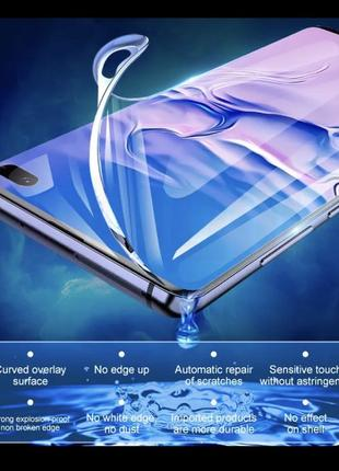 Защитная гидрогелевая пленка для экрана Samsung Galaxy Note10