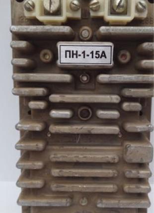 Преобразователь напряжения 12-24 ПН-15 СССР