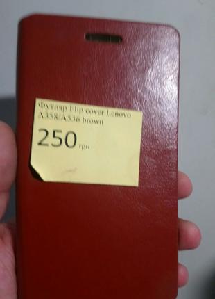 Чехол книжка для телефона lenovo a536/a358