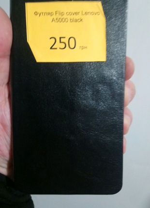 Чехол книжка для телефона lenovo a5000