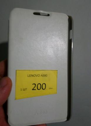 Чехол книжка для телефона lenovo a590