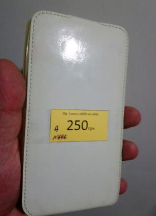 Чехол флип для телефона lenovo a5000