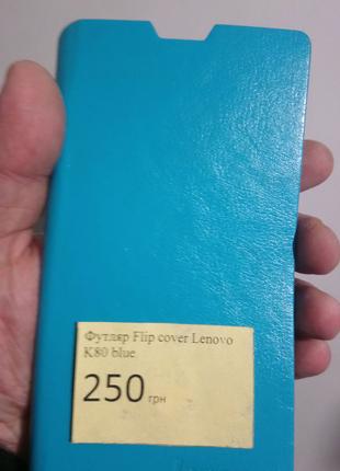 Чехол книжка для телефона lenovo k80