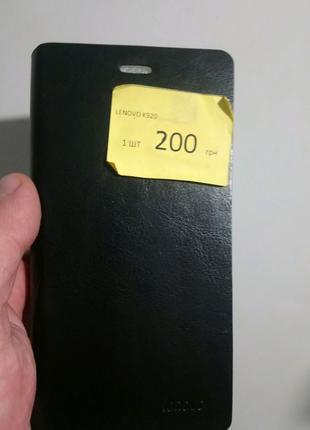 Чехол книжка для телефона lenovo k920
