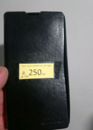 Чехол книжка для телефона lenovo k80/p90