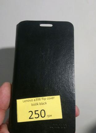 Чехол книжка для телефона lenovo a328