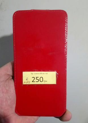 Чехол флип для телефона lenovo s90