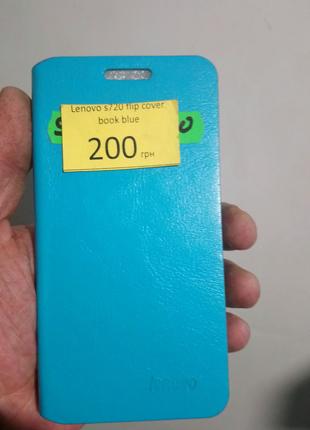 Чехол книжка для телефона lenovo s720