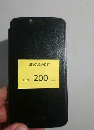 Чехол книжка для телефона lenovo a628t